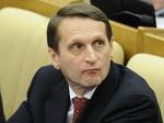 Նարիշկին. «ԵՏՄ անդամակցության ճանապարհն ընտրել է Հայաստանի բնակչությունը»