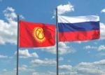 ՌԴ–ն 200 մլն դոլարի աջակցություն կտրամադրի Ղրղզստանին ԵՏՄ անդամակցության համար