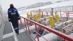 Россия подтвердила прекращение транзита газа через Украину после 2019 года