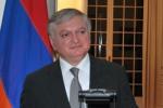 Է.Նալբանդյան. «Բաքուն շարունակում է հակադրվել ՄԽ համանախագահներին»