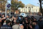 Բաղրամյան 26–ի դիմաց տեղի է ունեցել նաիրիտցիների ցույցը (լրացված)