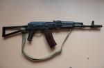 Հայանիստ գյուղի գերեզմանատան սկզբնամասում զենք-զինամթերք է հայտնաբերվել