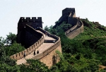 Հայտնաբերել են Չինական մեծ պատի ավերակներից