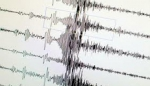 Երկրաշարժ ՀՀ-ում՝ 2,7 մագնիտուդով