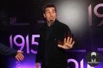 Серж Танкян принял участие в премьере фильма «1915» (видео)