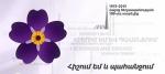 Երևանում կանցկացվի գլոբալ ֆորում՝ ընդդեմ ցեղասպանության հանցագործության