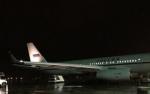ՌԴ–ից Երևան ժամանող պատվիրակության ինքնաթիռին կայծակ է հարվածել (լուսանկար)