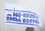 «100-ամյակը առանց ռեժիմի»–ն այսօր գնաց տուն