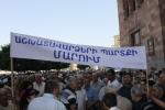 Работники завода «Наирит» начинают сидячую забастовку