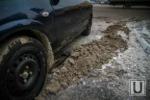 Ավտոմեքենան արգելափակվել է ցեխակույտում