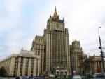 ՌԴ ԱԳՆ. «ԵՄ–ն նորից Ղրիմի հարցով անհամազոր դիրքորոշման մասին է «բարբաջել»»
