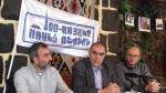 Գ.Չուգասզյան. «Ռեժիմն ամենից շատ վախենում է քաղաքացիական անհնազանդությունից»