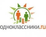 Հակառակորդը «Օդնոկլասսնիկի»–ում հայկական տվյալներով կեղծ էջեր է բացել