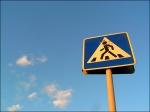 Վրաերթ Մասիսի Հերացու և Հանրապետության փողոցների խաչմերուկում