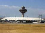 Հետախուզվող՝ Մոսկվա-Երևան չվերթի ինքնաթիռի ժամանումից հետո