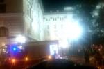 Մոսկվայի կոնսերվատորիայում հրդեհ է բռնկվել