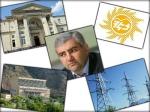 «Էներգետիկ» թալանի մեխանիկան. Սամվել Կարապետյանին ուզում են ներգրավել