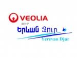 «Երևան Ջուրը» սակագնի բարձրացումից ակնկալում էր ավելի քան 400 մլն դրամ