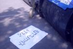 Բաղրամյան պողոտայի նստացույցը. կսկսվի «Մեկ քայլ առաջ» բողոքի ակցիան (ուղիղ միացում, լրացված)