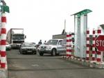Մաքսանենգության մեղադրանքով հետախուզվող՝ Բագրատաշենի սահմանային անցակետից