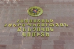 Պարզվել են Երևանում 37-ամյա տղամարդու սպանության հանգամանքները