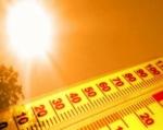 Օդի առավելագույն ջերմաստիճան՝ 40.00C