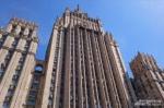 ՌԴ ԱԳՆ–ն կեղծավորություն է համարում ԱՄՆ–ի «անհանգստությունը»