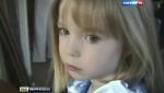 Պորտուգալիայից Ավստրալիա. հավանաբար, գտնվել են աշխարհում ամենաորոնվող երեխայի մնացորդները (տեսանյութ)