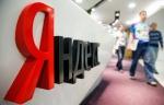 «Яндекс»-ի մաքուր եկամուտը նվազել է 82%-ով