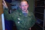 Պերմյակովը կկանգնի ռուսական դատարանի առաջ