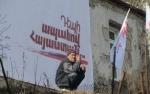 К обеспеченной (веерной) Армении