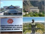 Որոտանի ՀԷԿ, ՀԷՑ, Մարզահամերգային համալիր … հերթը Հայաստանինն է