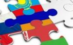 Սահմանվել է ԵԱՏՄ անդամ երկրների վերահսկող մարմինների ինտերնետային կայքերում հրապարակվող տեղեկատվության շրջանակը