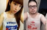 Թայվանում նորաձև են դառնում տոպրակից հագուստները (լուսանկարներ)