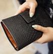 Անժելան Գայանեի դրամապանակը գտե՞լ է, թե՞ գողացել