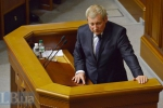 Ուկրաինայի փոխվարչապետը հրաժարական է ներկայացրել