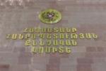 Հակառակորդի կրակահերթից Ներքին Կարմիրաղբյուրում քաղաքացու գույքը հրկիզվել է