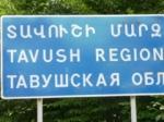 Ադրբեջանական կողմը կրկին կրակահերթեր է սկսել Տավուշի մարզի ուղղությամբ