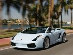 Մինսկի աճուրդում առգրավված «Lamborghini» են վաճառել