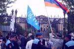 Ազգային ժողովի մոտից բերման է ենթարկվել 17 քաղաքացի