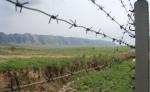 Եվրոպայի հայկական ֆեդերացիան Ադրբեջանի նախաձեռնած սահմանային միջադեպերի առնչությամբ բողոքի նամակ է հղել ԵԱՀԿ-ին