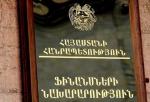 ՖՆ. «Արձանագրվել է հարկային մուտքերի լրացուցիչ աճ»