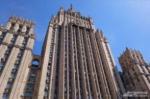 ՌԴ ԱԳՆ–ն խորհուրդ է տվել իր քաղաքացիներին չմեկնել Թուրքիա