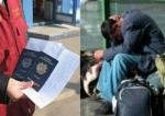 Ռուսաստան աշխատանքի մեկնող մարդուն օդանավակայանում արգելվել է երկրից դուրս գալ