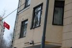 Մոսկվայում Թուրքիայի դեսպանատան վրա քարեր ու ձվեր են նետել (տեսանյութ)