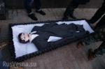Մոսկվայում դագաղի մեջ են դրել տիկնիկ Էրդողանին (լուսանկար)