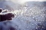 Դեկտեմբերի 1-ին լեռնային շրջաններում, 3-4-ին ամենուրեք կդիտվեն տեղումներ ձյան տեսքով