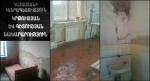 ԿԳՆ-ն վտանգավոր պայմաններում է պահում 209 երեխայի (լուսանկարներ)