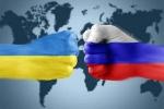 Գերմանիան կոչ է արել Ուկրաինային Ռուսաստանի հետ փոխզիճման տարբերակ գտնել