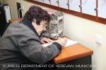 Քաղաքացիներից ու իրավաբանական  անձանցից ստացվել է 2959 դիմում և գրություն